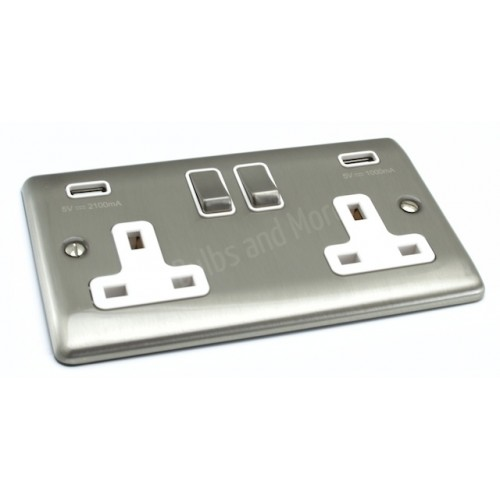 Brushed Chrome Definition Range USB Twin Port 3.1A Socket